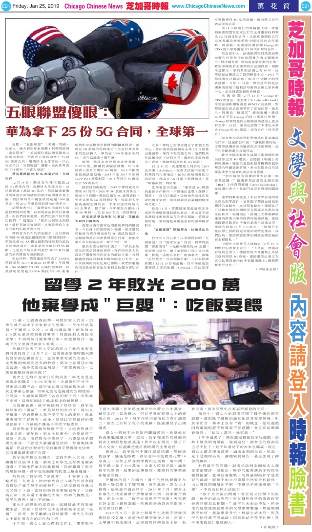 0125_e21-bw_print