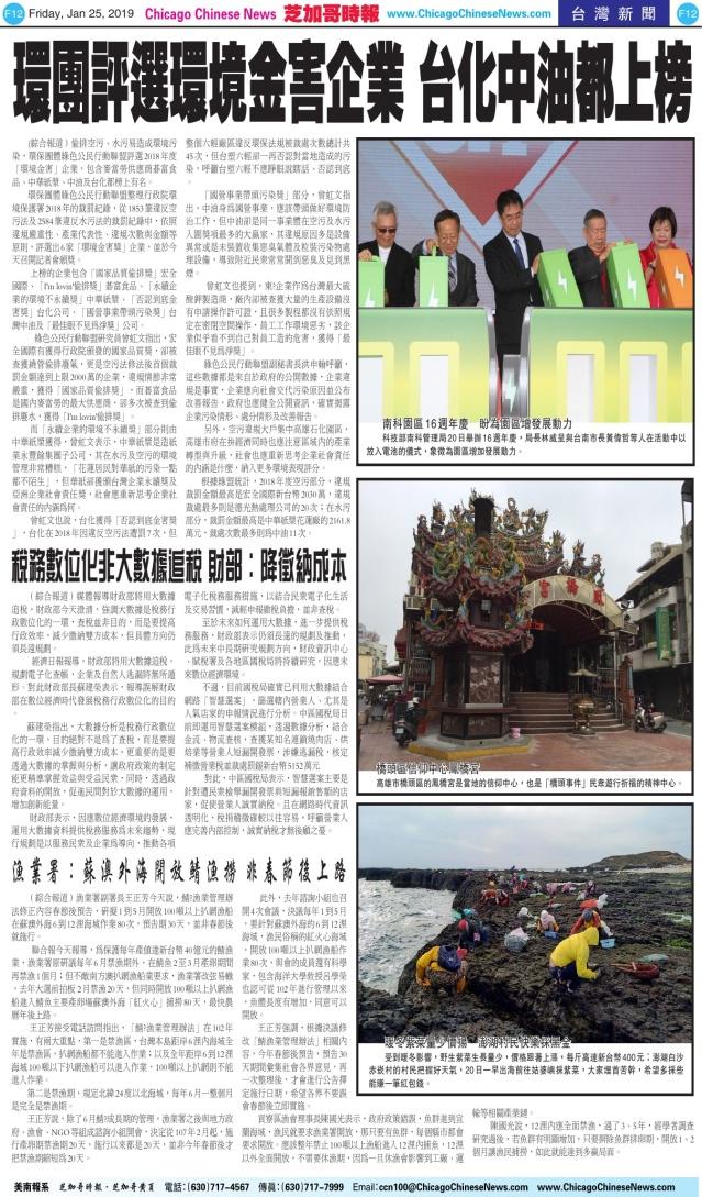 0125_f12-bw_print