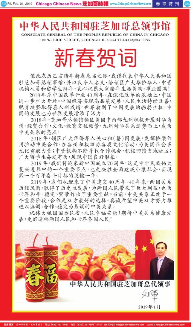 0201_a15e7b8bde9a098e9a4a8-color_print