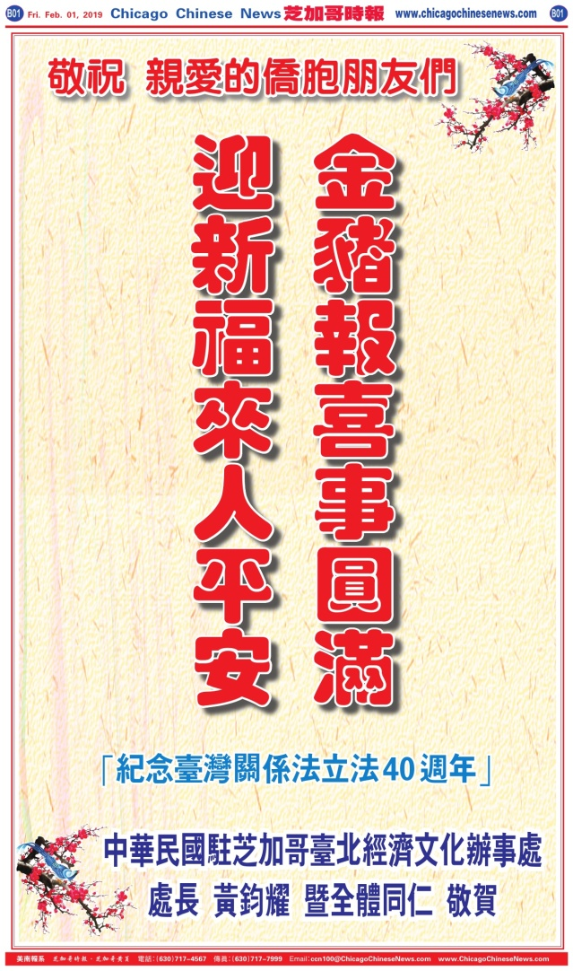 0201_b01e8bea6e4ba8be89995-color_print