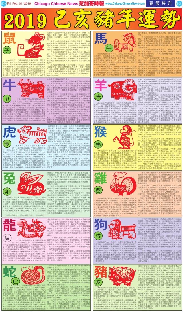 0201_e09-e9bb83e6adb7-color_print