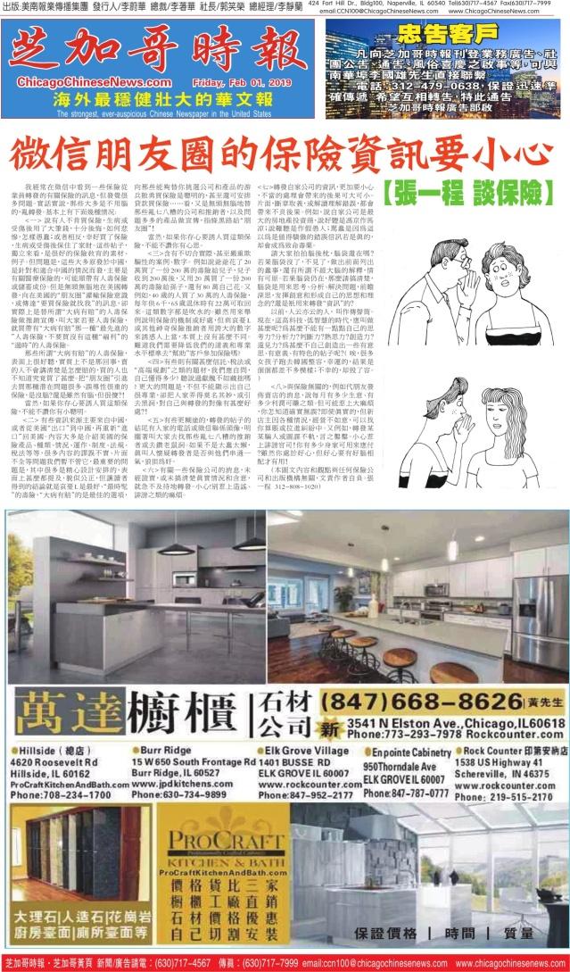 0201_e17-b01color_print