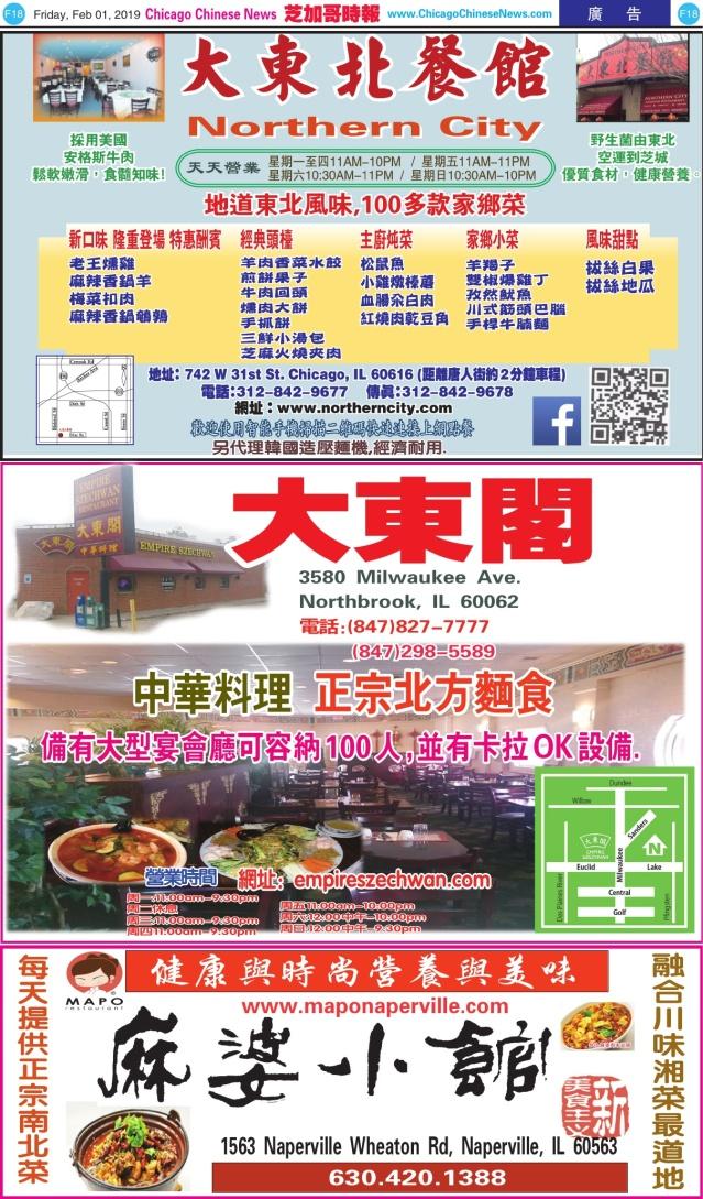 0201_f18-e02bw_print