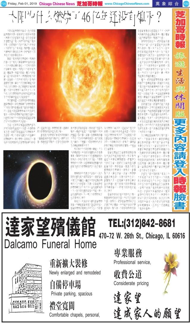 0201_f20-e04bw_print