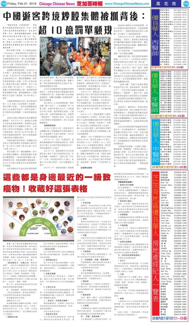 0201_f36-e20bw_print