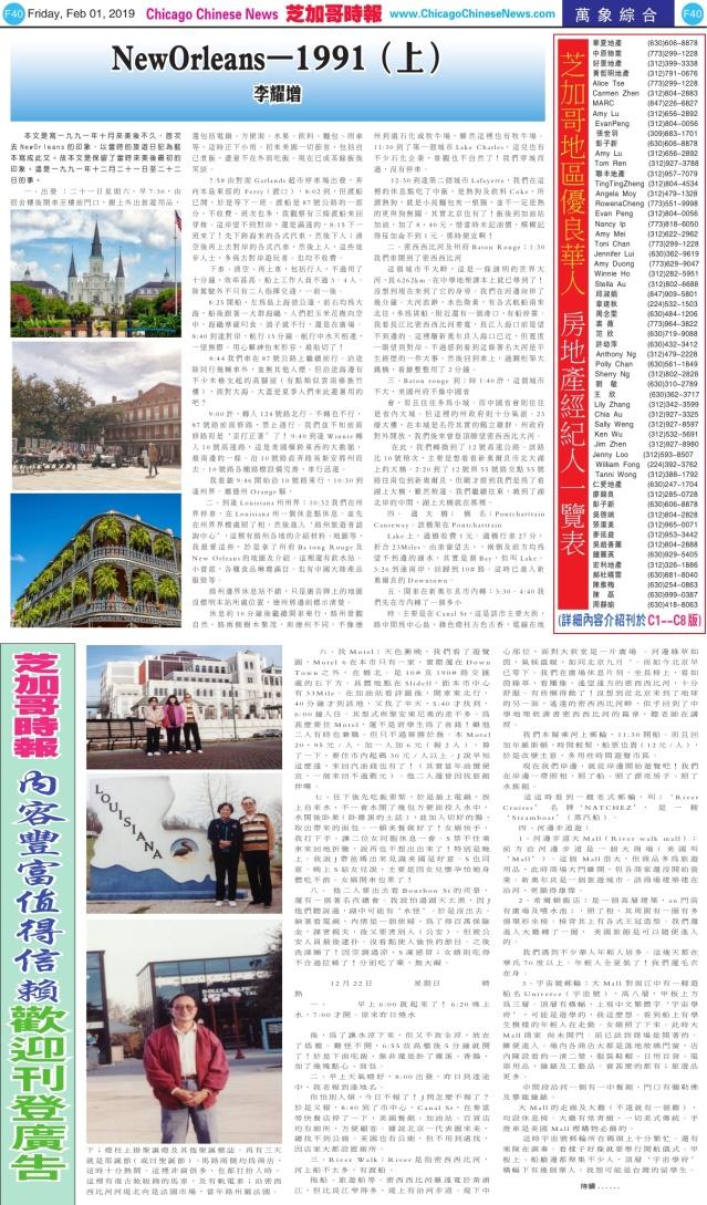 0201_f40-e24bw_print