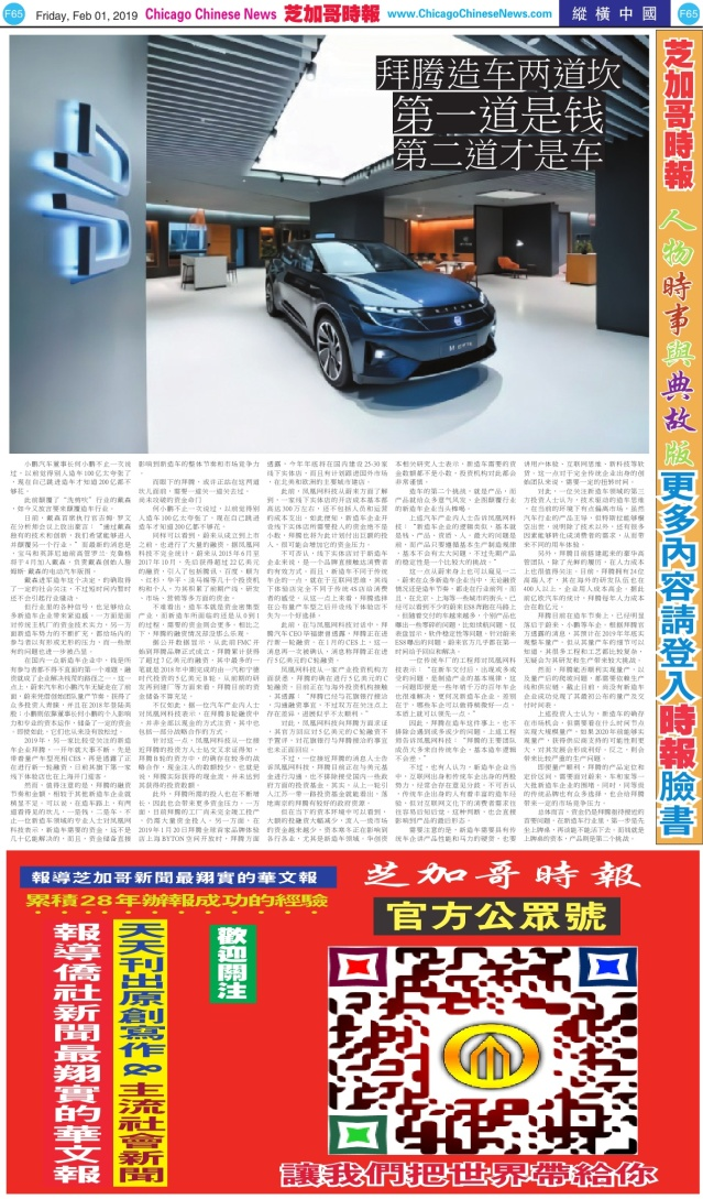 0201_f65-d17bw_print