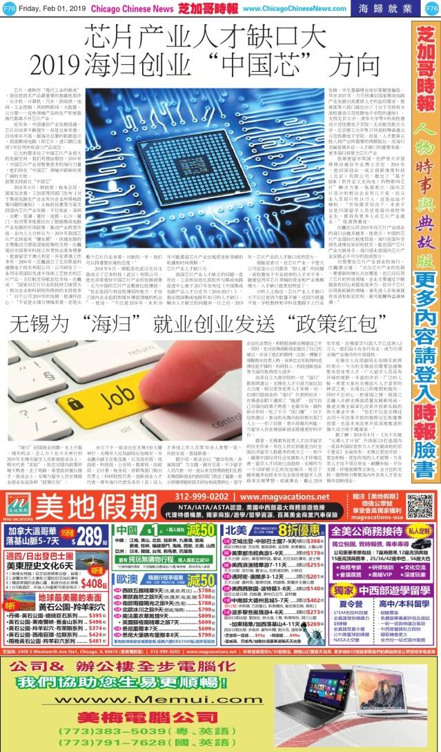 0201_f76-d28bw_print