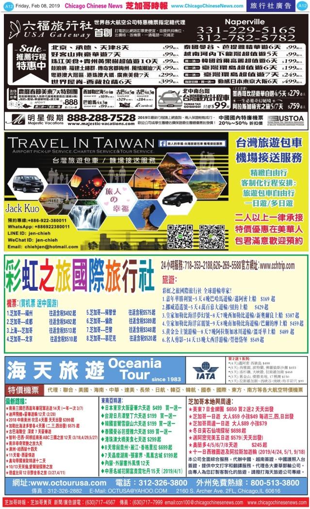 0208_A12BW_Print
