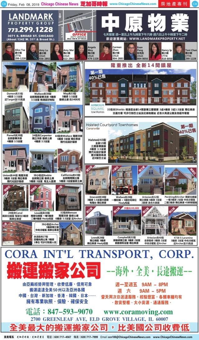 0208_C08COLOR_Print