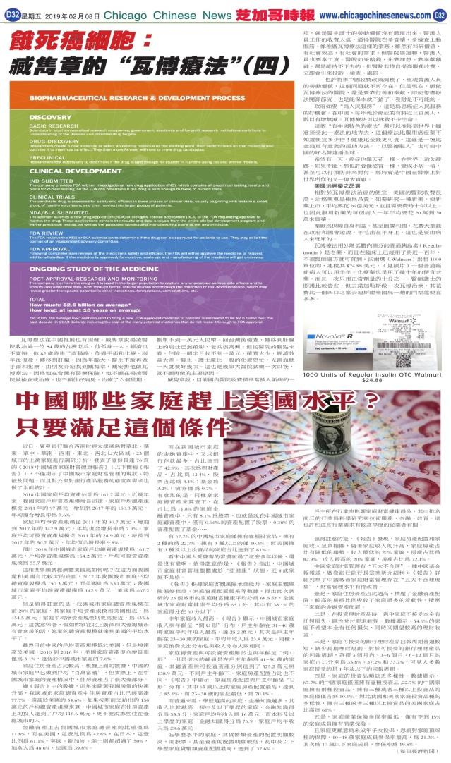 0208_D32-BW_Print