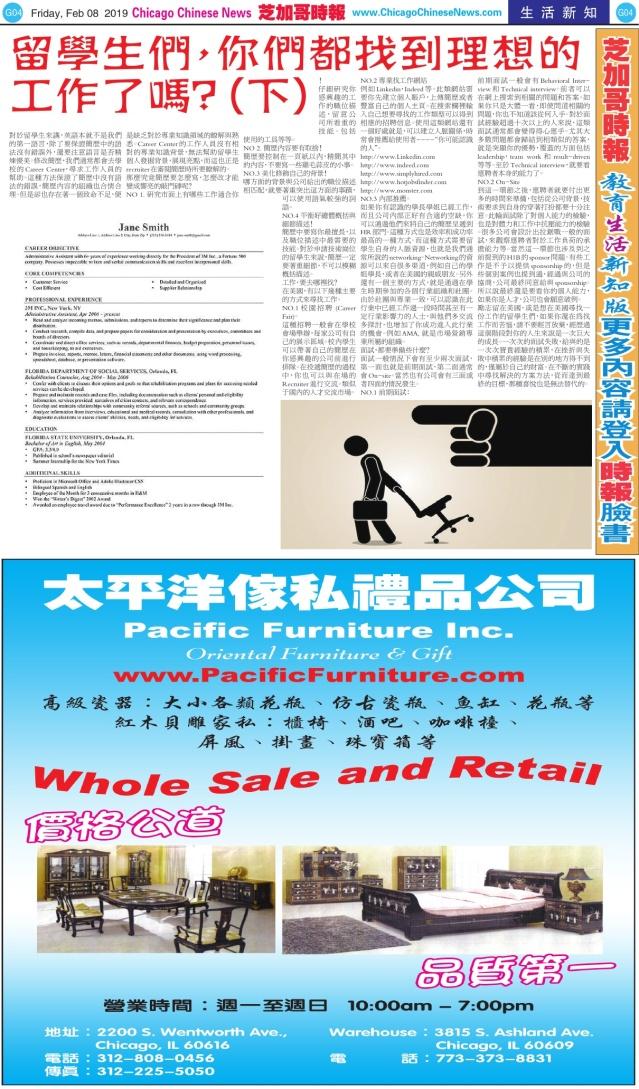 0208_G04-BW_Print