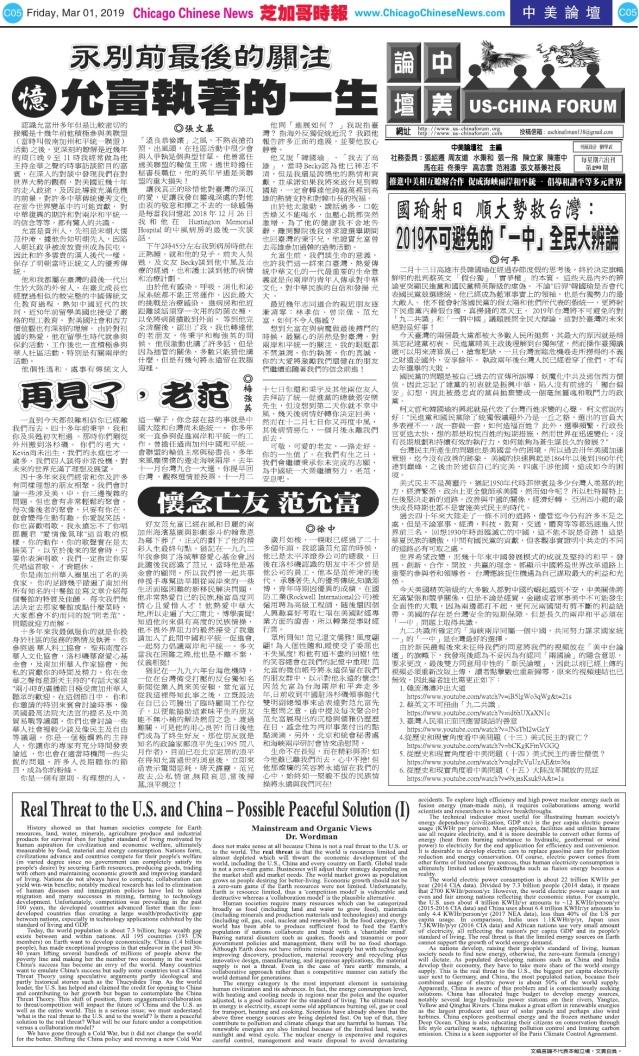 0301_C05BW_Print