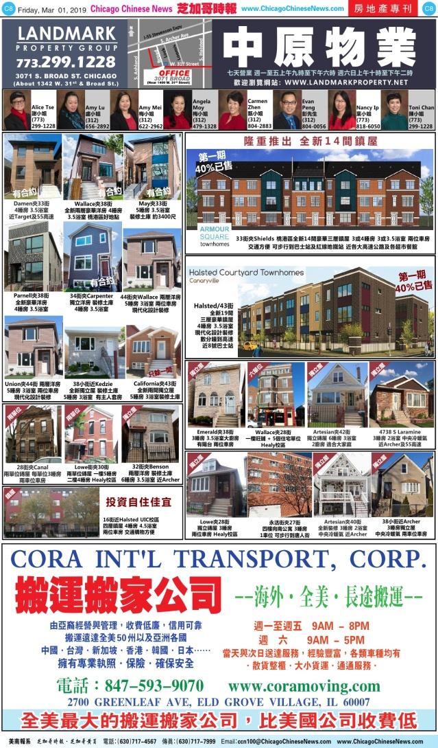0301_C08COLOR_Print