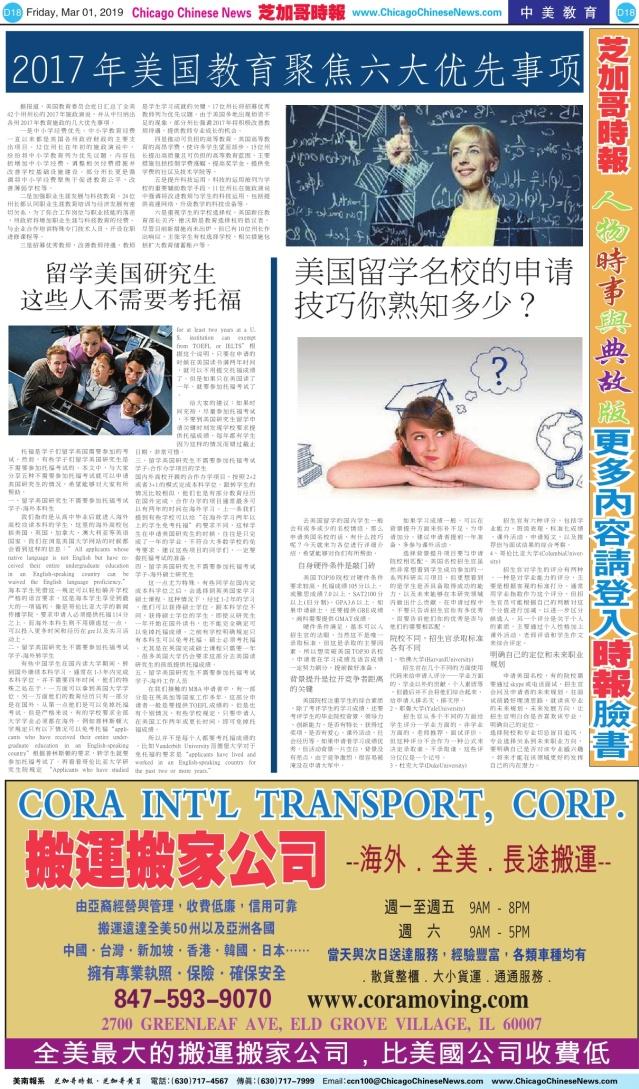 0301_D18-BW_Print