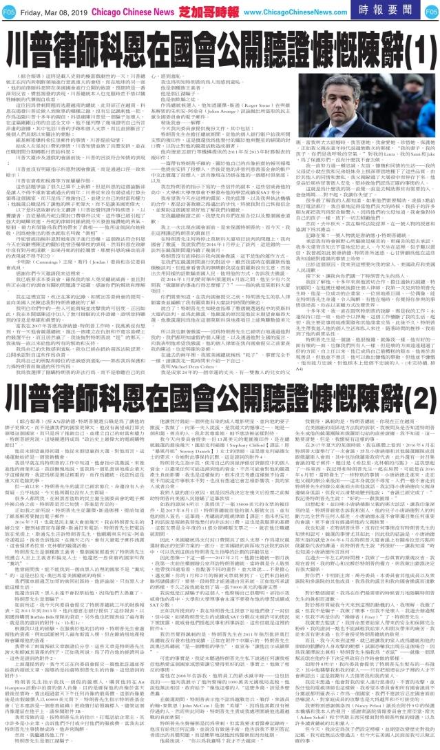 0308_F05-BW_Print