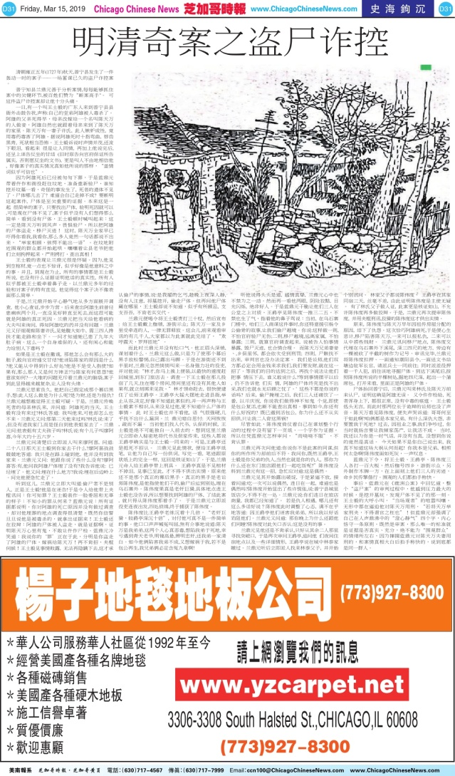 0315_D31-BW_Print