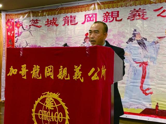 照片一:龍岡親義公所主席劉鳥歡致歡迎詞