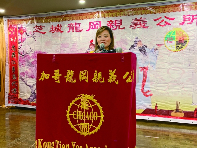 照片三:華聯會主席鄭征致辭