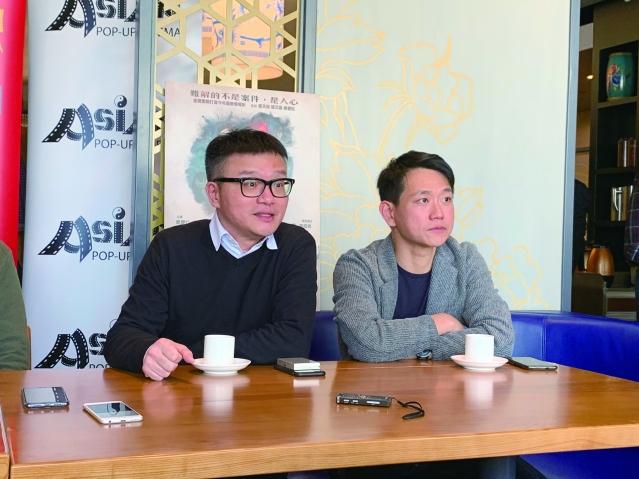 照片二:電影《引爆點》導演莊景燊(左)及演員陳家逵(右)出席見面會 (1)
