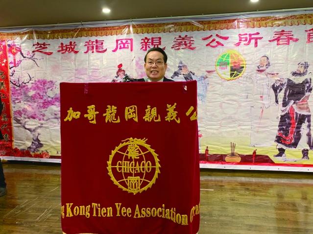 照片五:龍岡親義公所副主席趙汝三致答謝詞