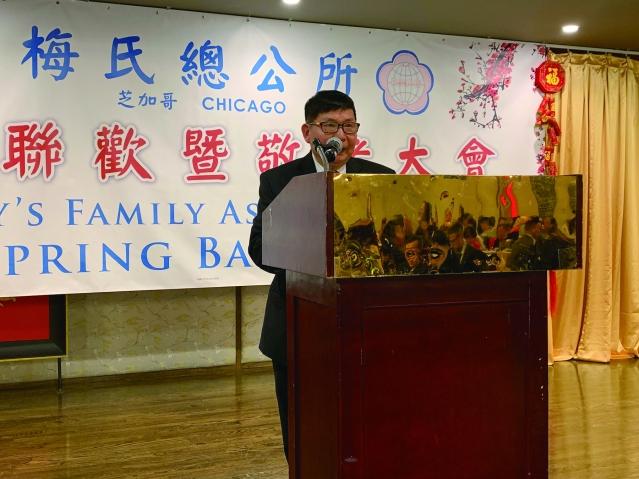 照片六:梅氏總公所主席英挺致答謝詞