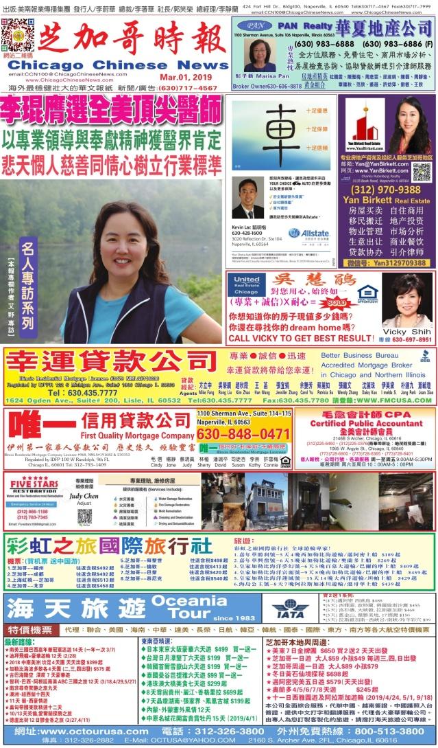 0301_A01COLOR_Print