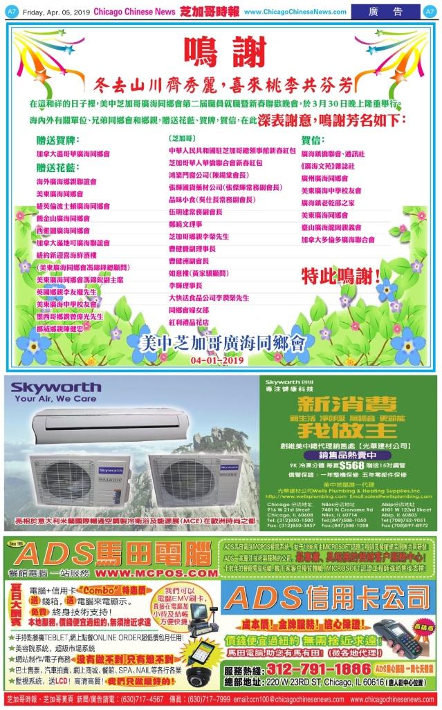 0405_A07COLOR_Print