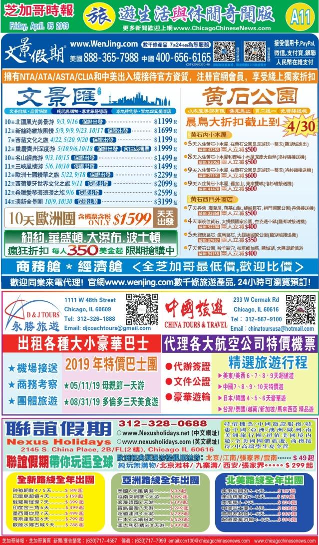 0405_A11COLOR_Print