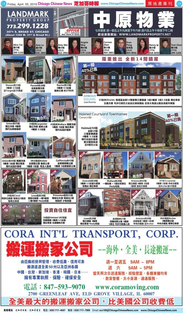 0405_C08COLOR_Print