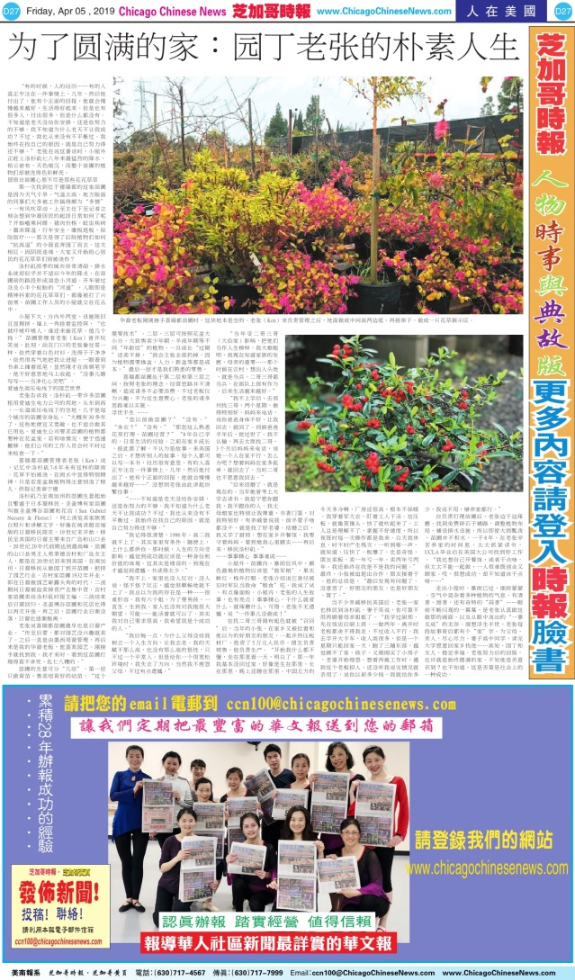 0405_D27-BW_Print