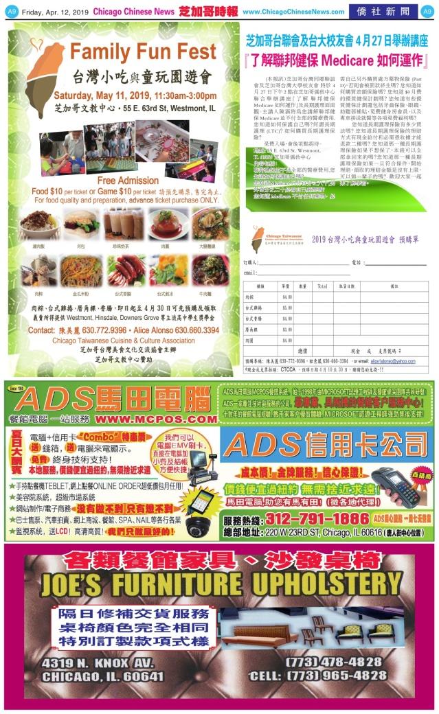 0412_A09COLOR_Print