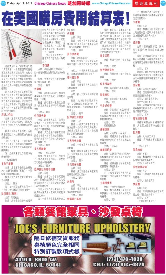 0412_C05BW_Print