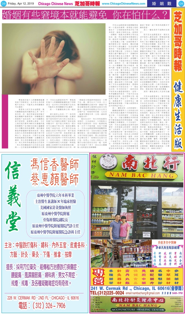 0412_D09-BW_Print
