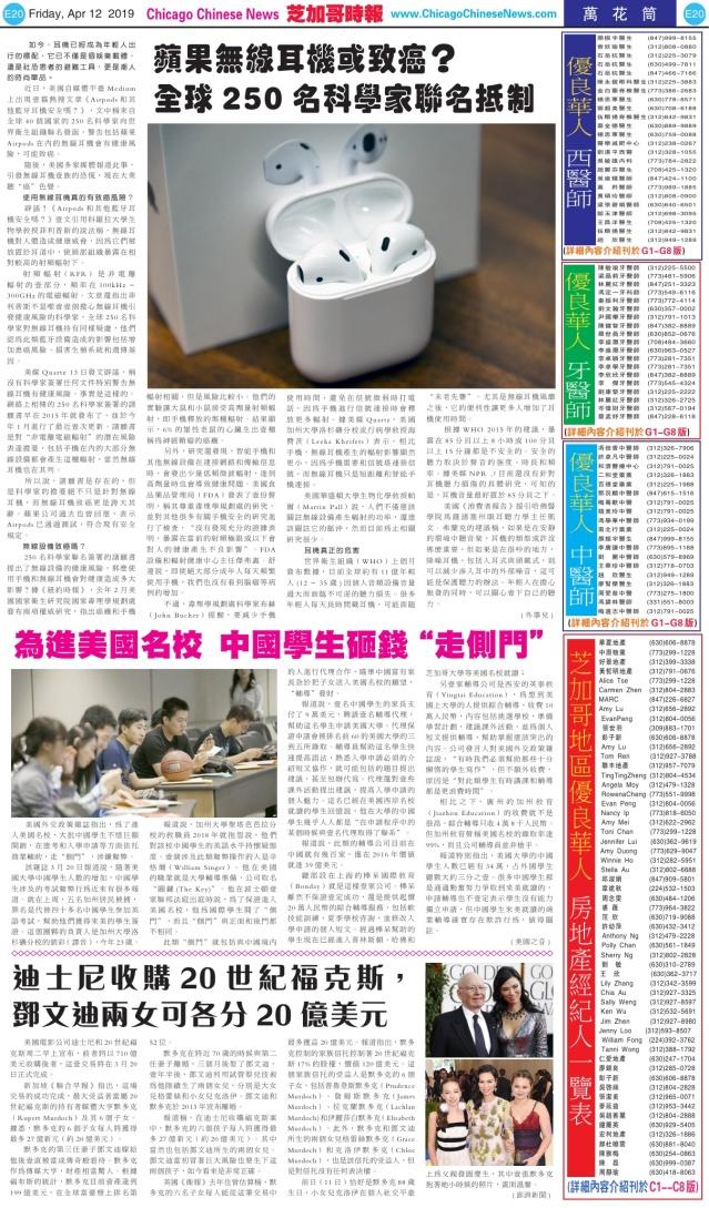 0412_E20-BW_Print