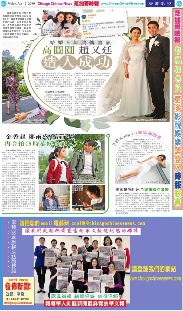 0412_E32-BW_Print
