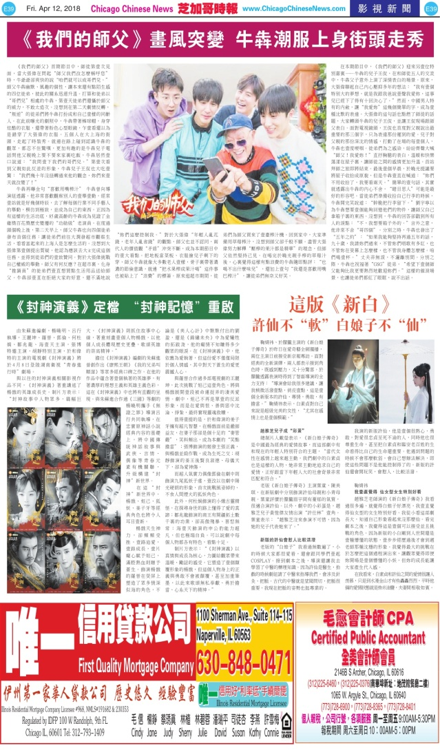 0412_E39-BW_Print