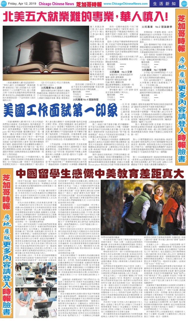 0412_G01-BW_Print
