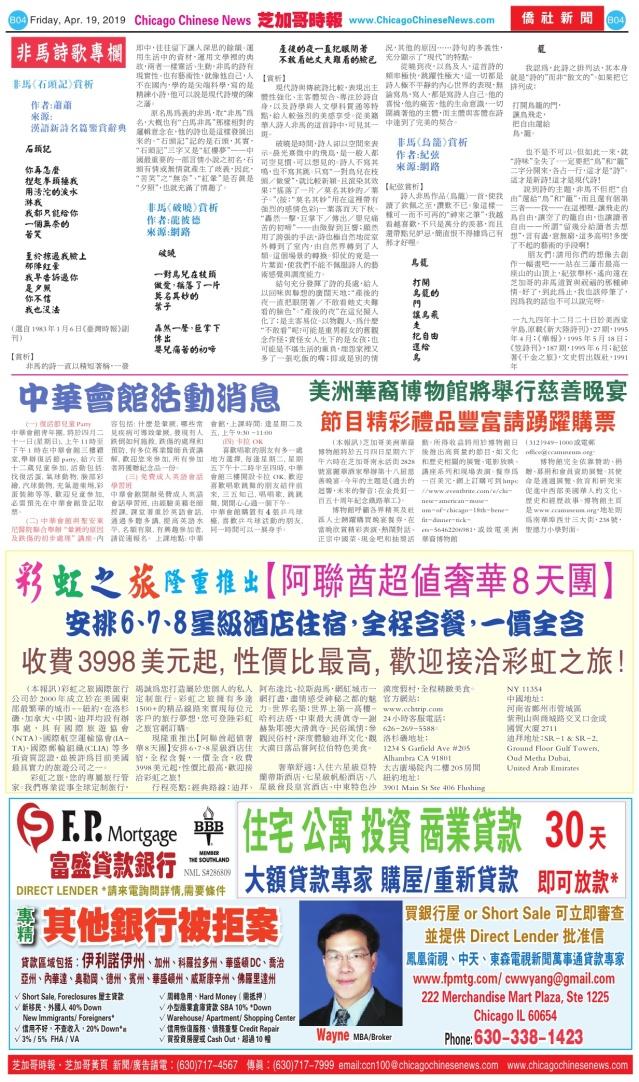 0419_B04 COLOR_Print