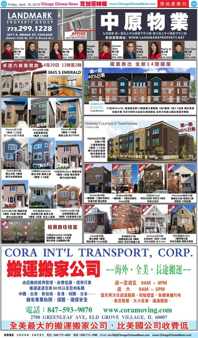 0419_C08COLOR_Print