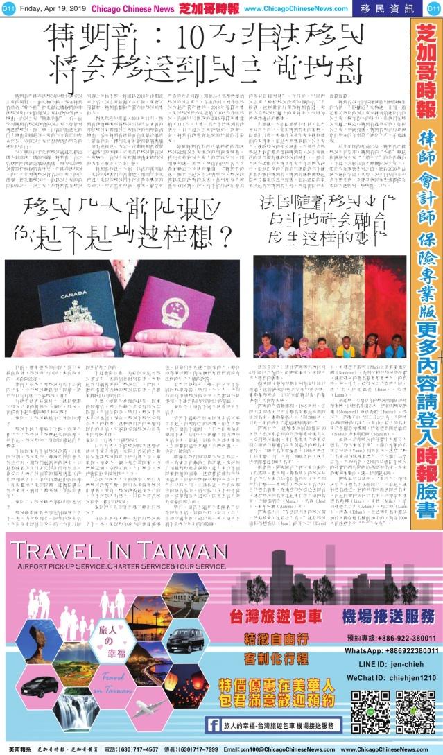 0419_D11-BW_Print