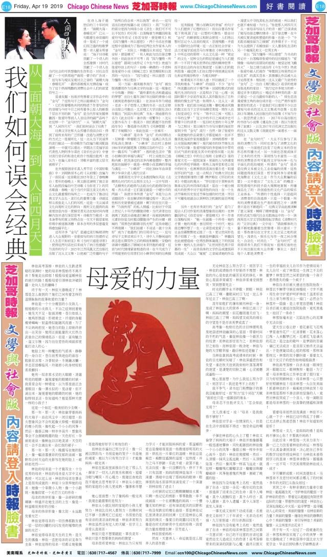 0419_E18-BW_Print