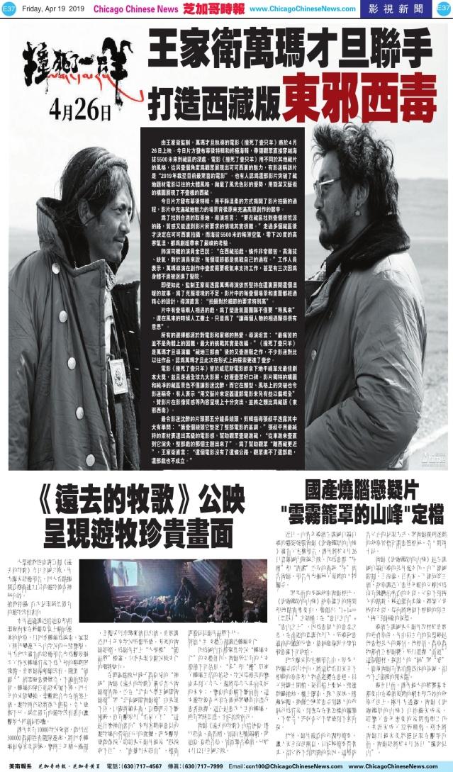 0419_E37-BW_Print