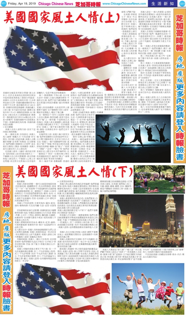 0419_G01-BW_Print