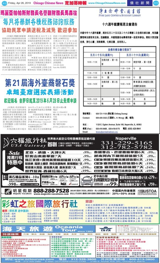 0426_A12COLOR_Print