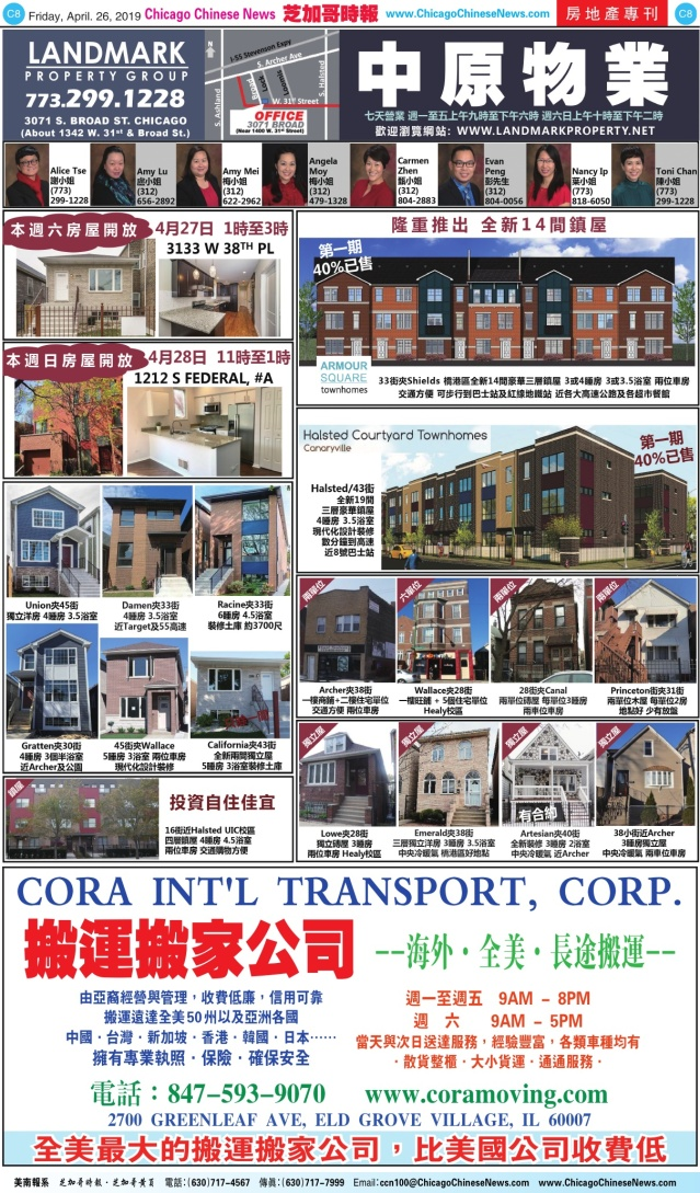 0426_C08COLOR_Print.jpg