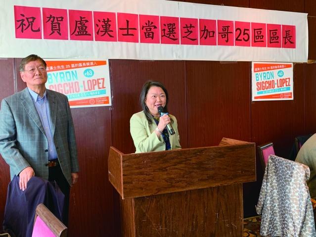 照片二:中華會館主席黃于紋致辭