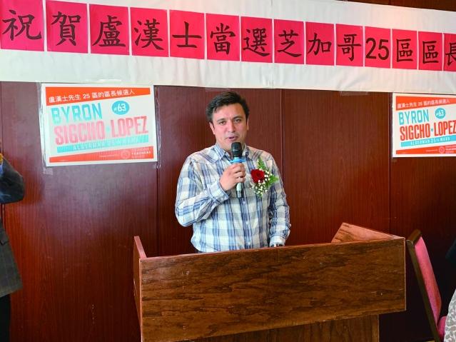 照片五:候任25區區長盧漢士感謝僑界友好的支持和肯定