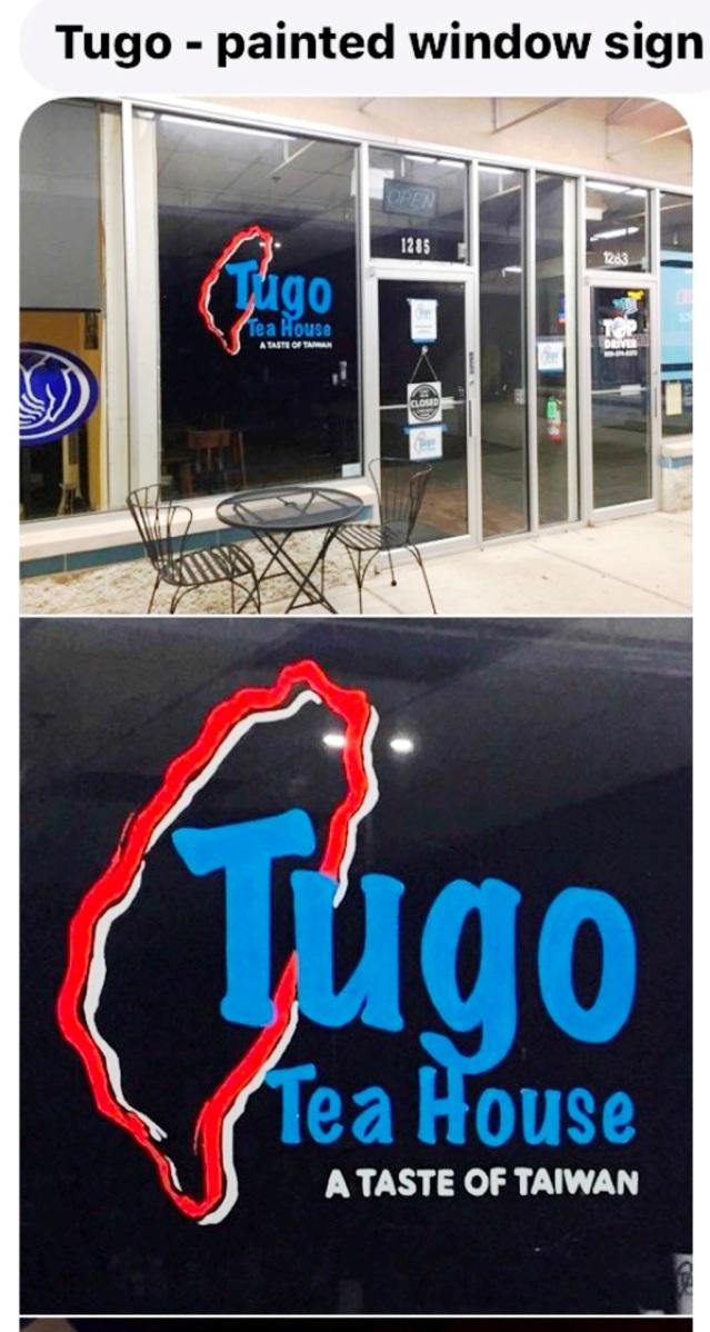 IMG_Tugo Tea House