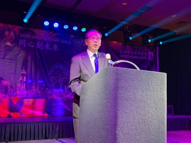 04 :香港貿易發展局駐美中代表張維聰致辭